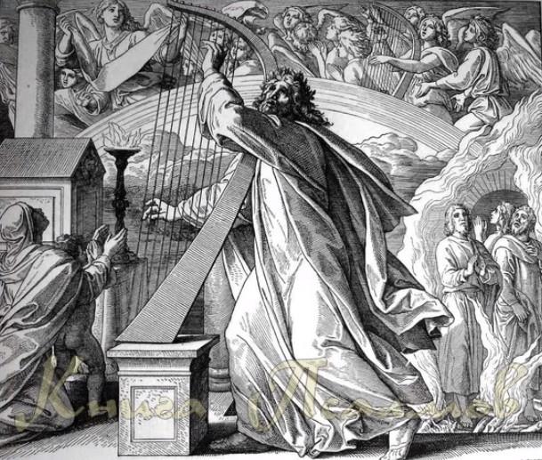 На фото изображен Царь Давид. Псалом 2.