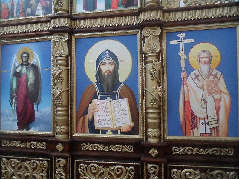 На фото изображены образы святых.