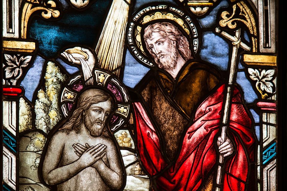 На фото изображено Крещение Господне.