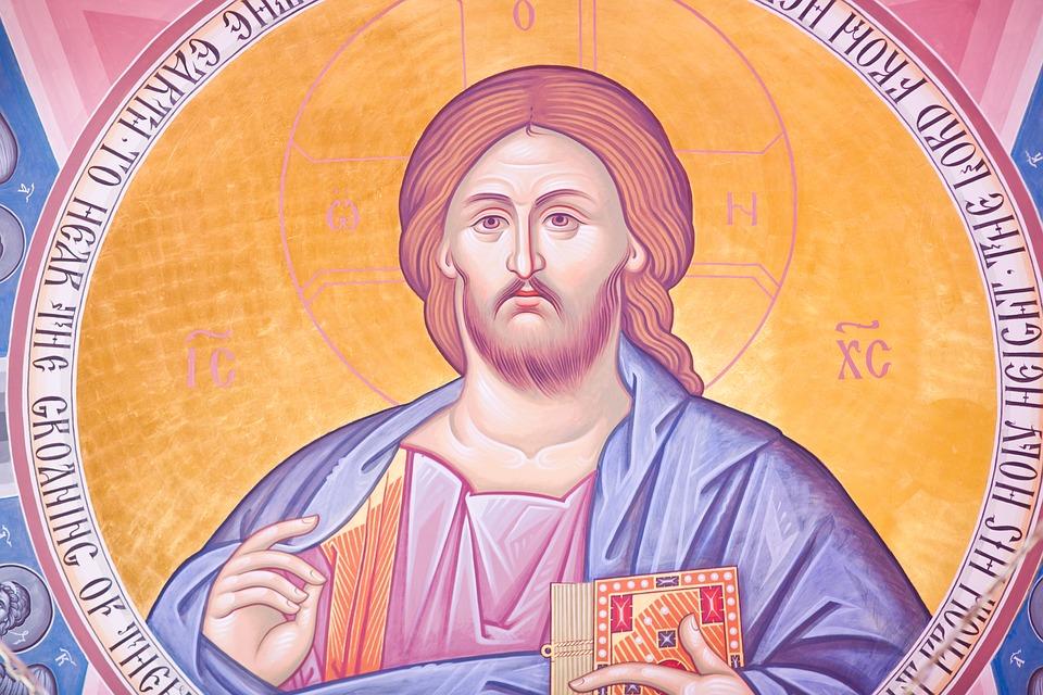 На фото изображен образ Иисуса Христа.