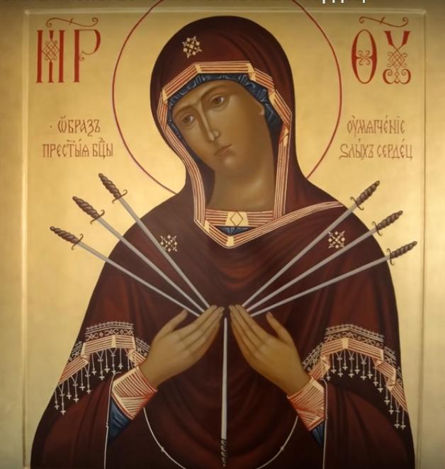 На фото изображена икона Божьей Матери Семистрельная.