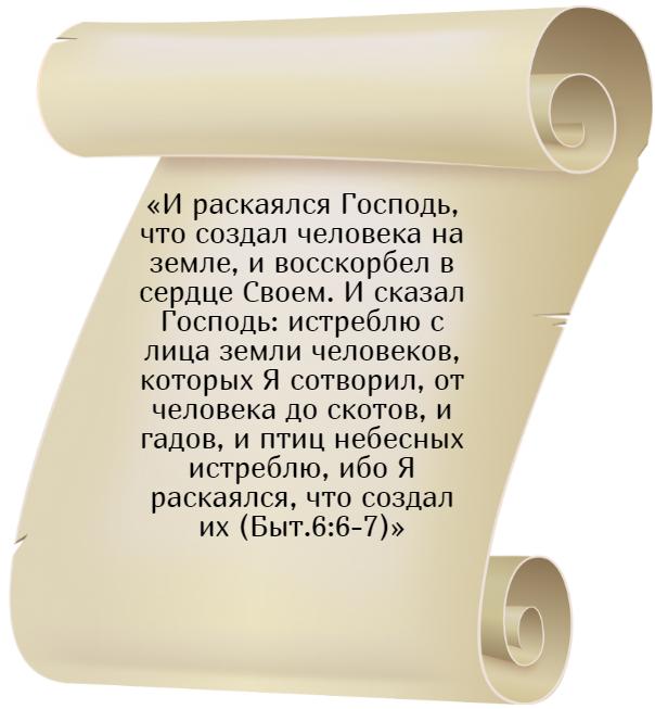 На фото изображены слова Иисуса Христа.