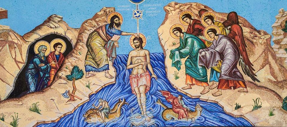 На фото изображена икона с крещением Господним.