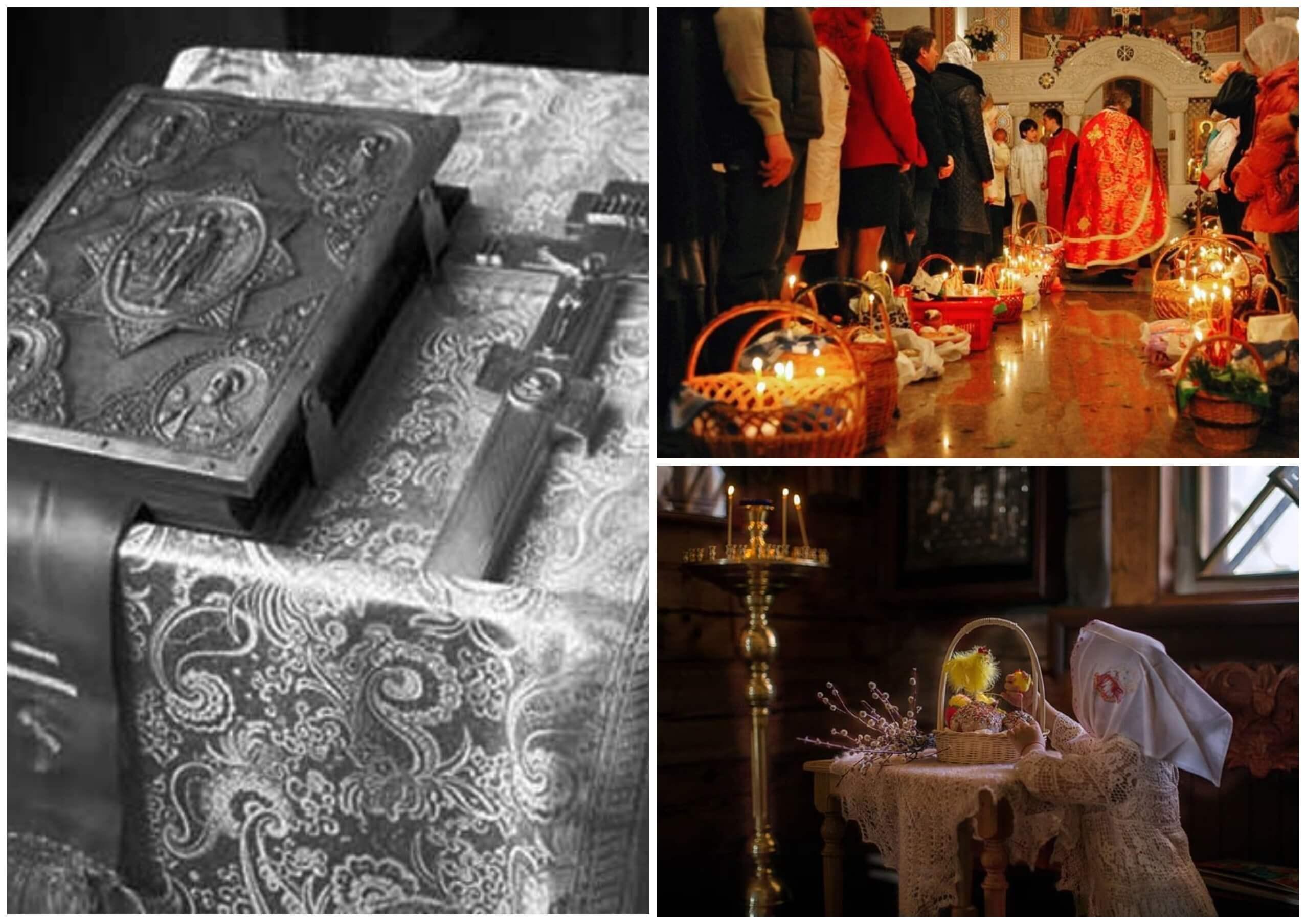 На фото изображены пасхальная служба в церкви, евангелие и распятие на столе.