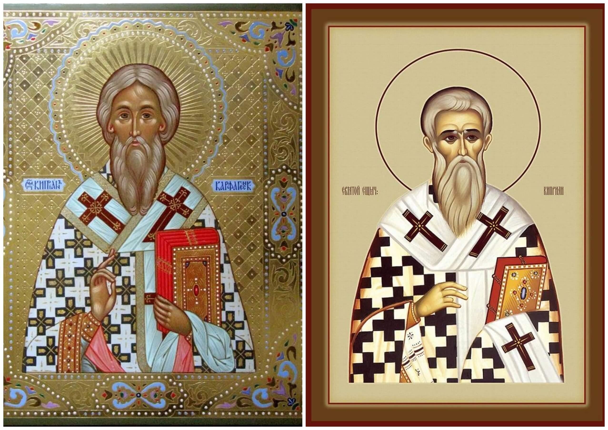 На фото изображен святой Киприан.