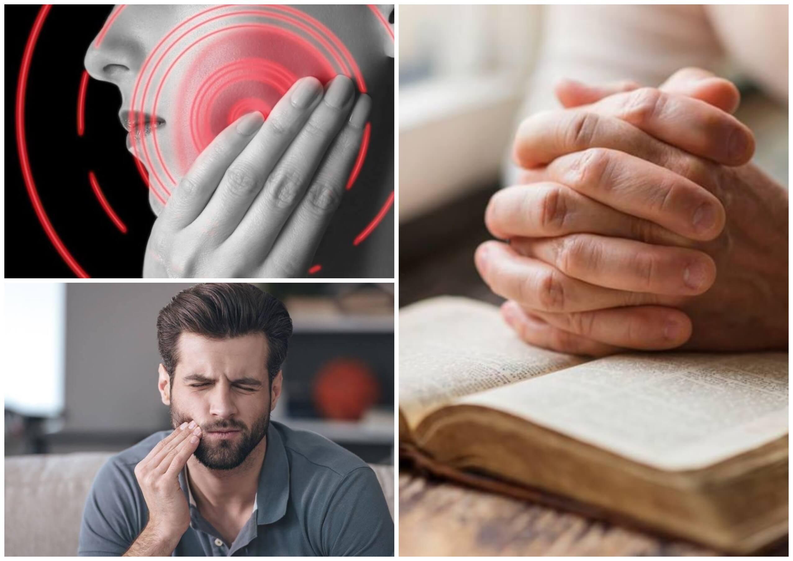 На фото изображены руки человека, который молится и зубная боль.