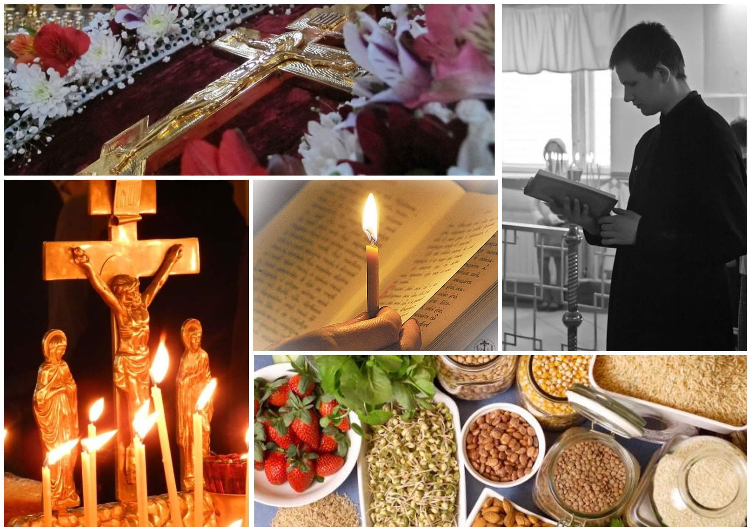 На фото изображены кресты с распятием, горящие свечи, постная еда.