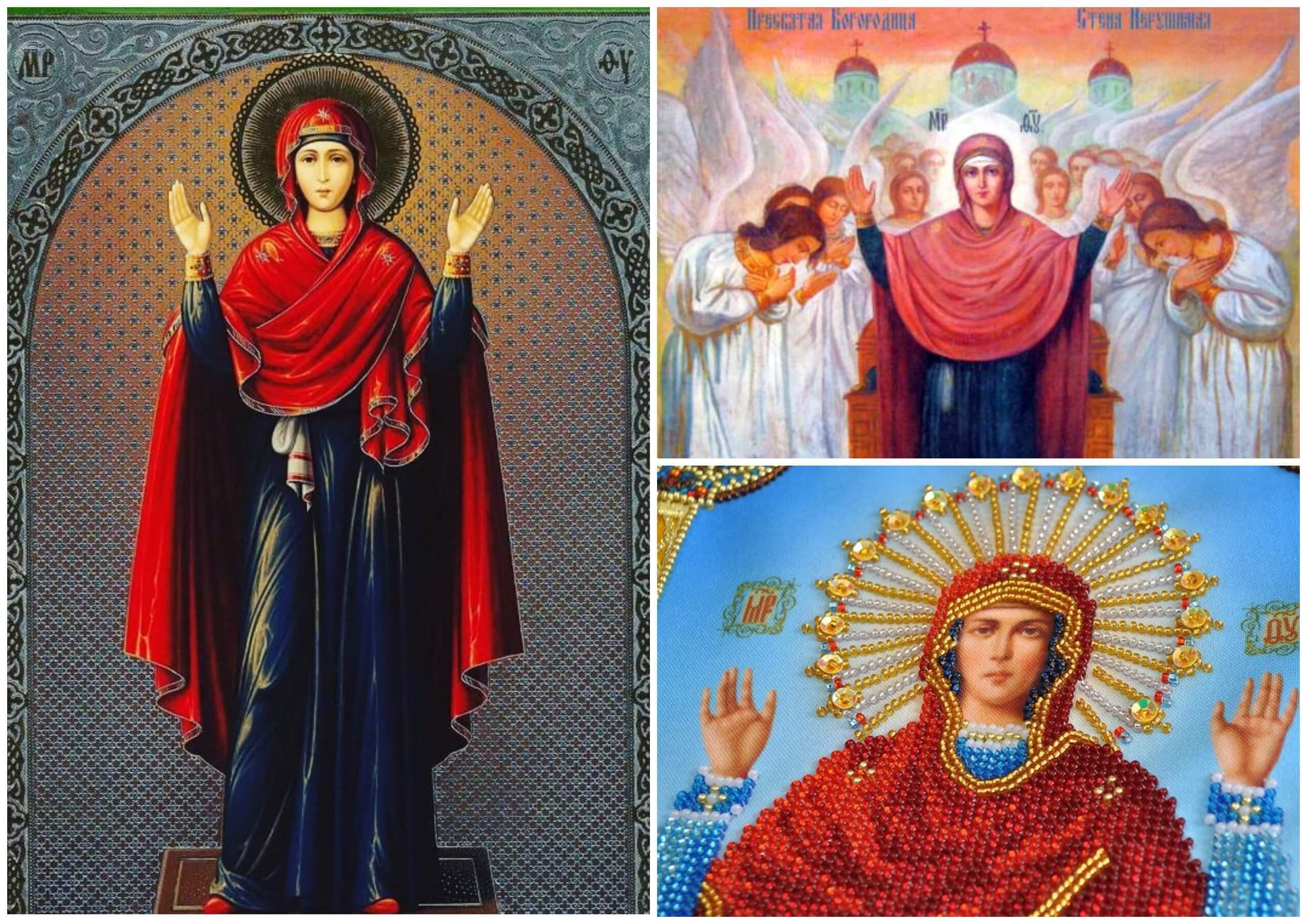 """На фото изображены иконы Божьей Матери """"Нерушимая стена"""""""