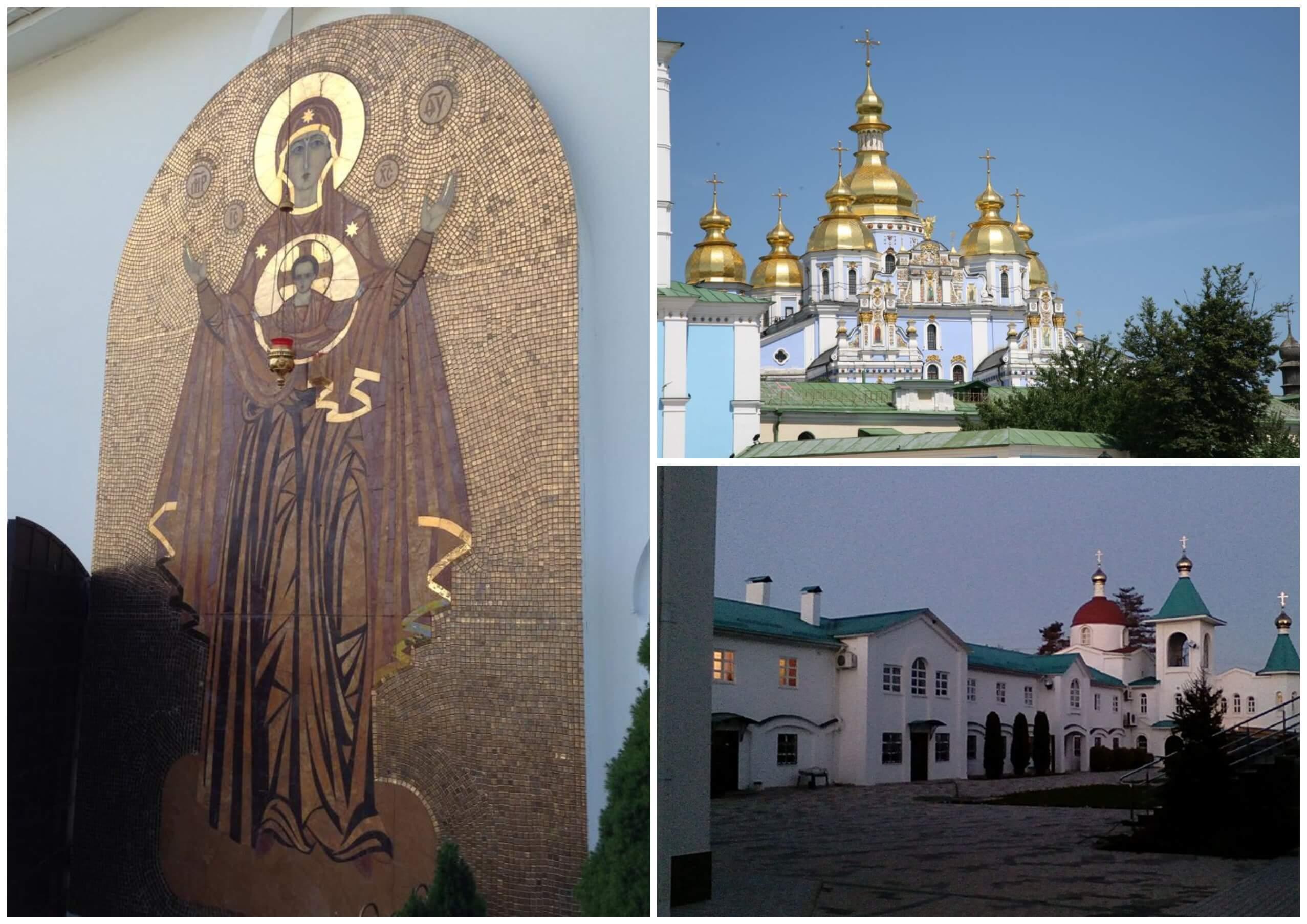 На фото икона Нерушимая стена и монастырь и собор, где она находится.