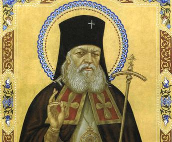 На фото изображена икона Луки Крымского.