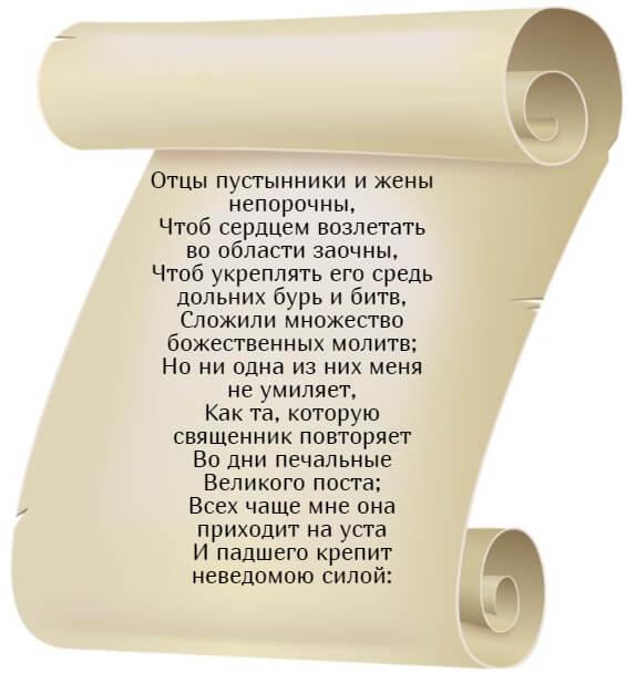 На фото изображен стих Пушкина. Часть 1.