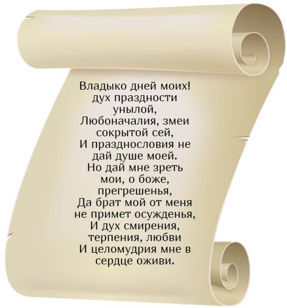 На фото изображен стих Пушкина. Часть 2.