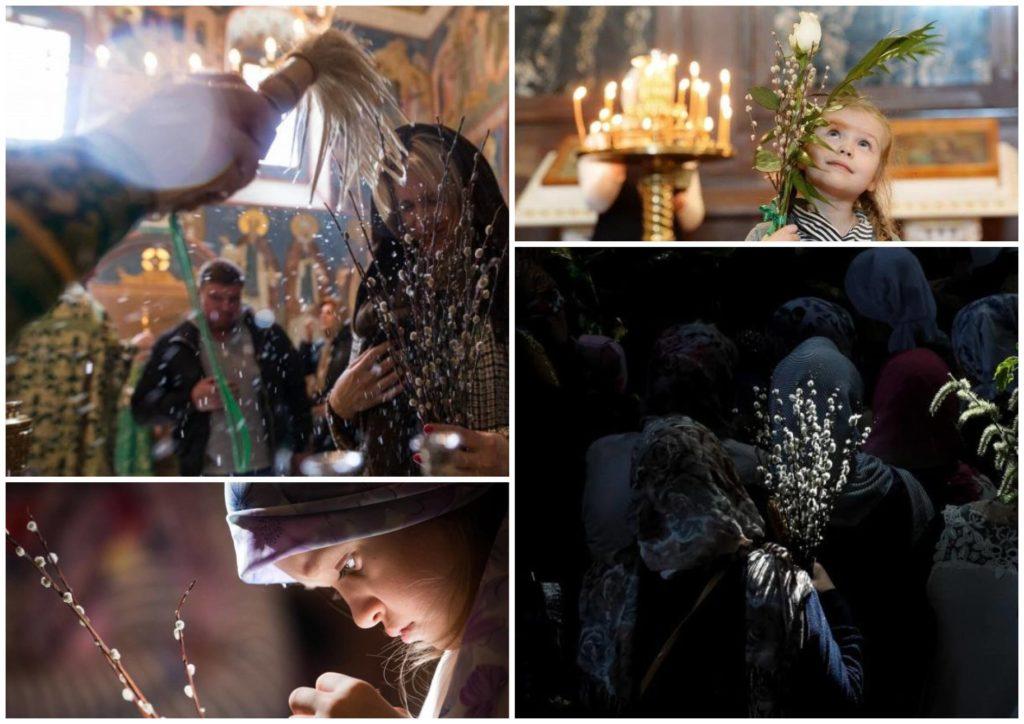 На фото изображено Вербное Воскресенье в церкви.