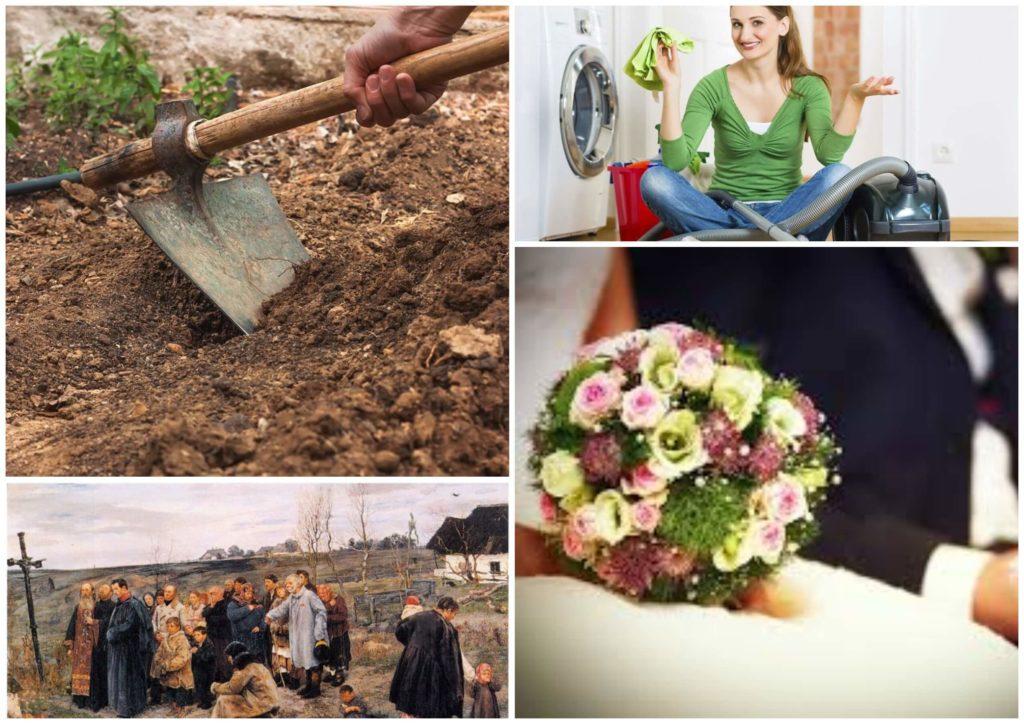 На фото изображены лопата в земле, женщина во время уборки и свадебный букет в руках невесты.
