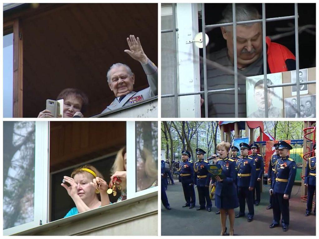 На фото изображено, как празднуют День Победы.