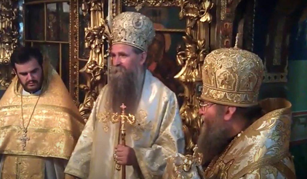 На фото Сербский епископ Иоанникий.
