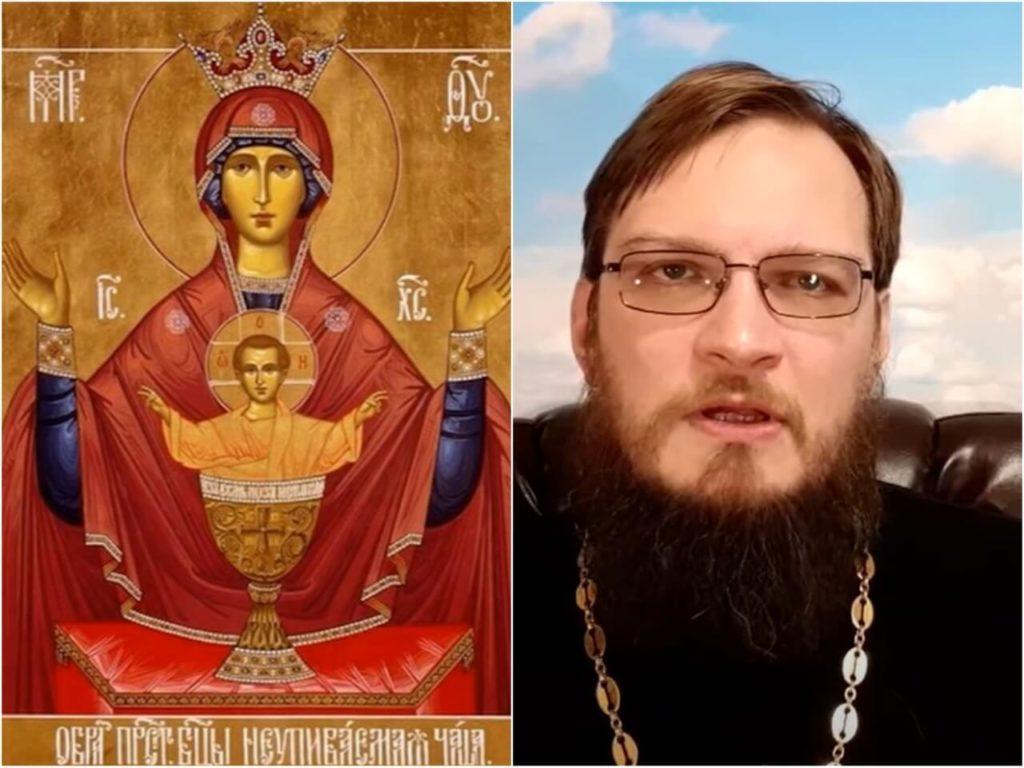 На фото икона «Неупиваемая Чаша» (слева) и священник Антоний Русакевич (справа).