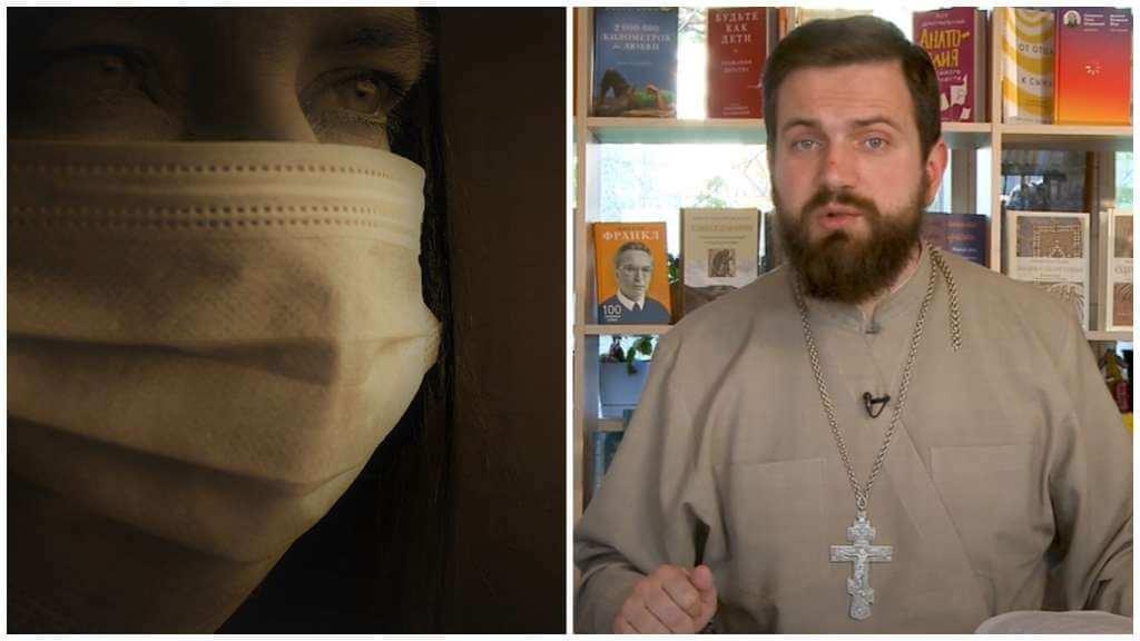 На фото девушка в защитной маске (слева) и священник Стахий Колотвин (справа).