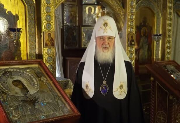 На фото изображен патриарх Кирилл.