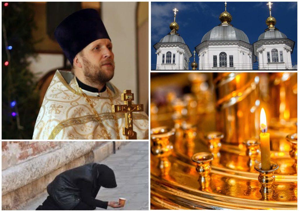 На фото изображен священник, купола собора, нуждающаяся женщина и горящая свеча.