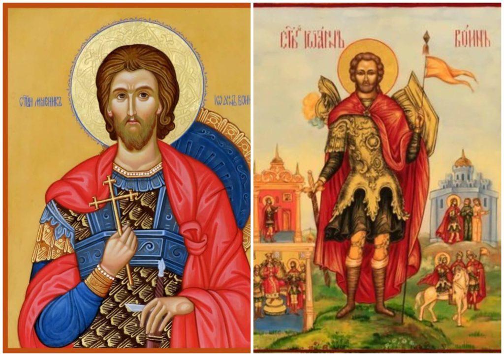 На фото изображены иконы Иоанна Воина.