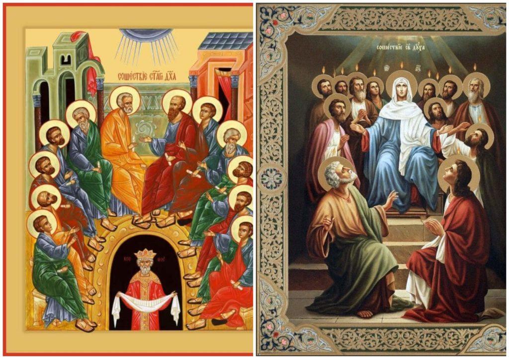 На фото изображены иконы сошествия Святого Духа.