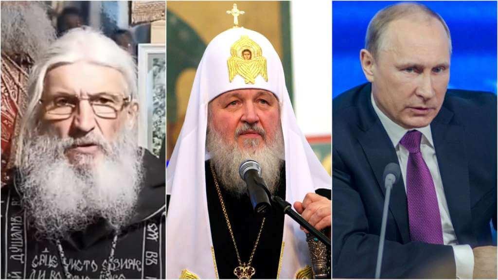 На фото Схиигумен Сергий, патриарх Кирилл и Владимир Путин (слева направо).