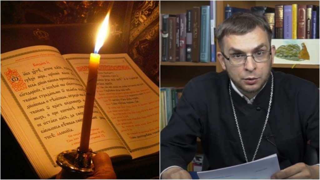 На фото Псалтырь и свеча (слева) и священник Алексей Волчков (справа).