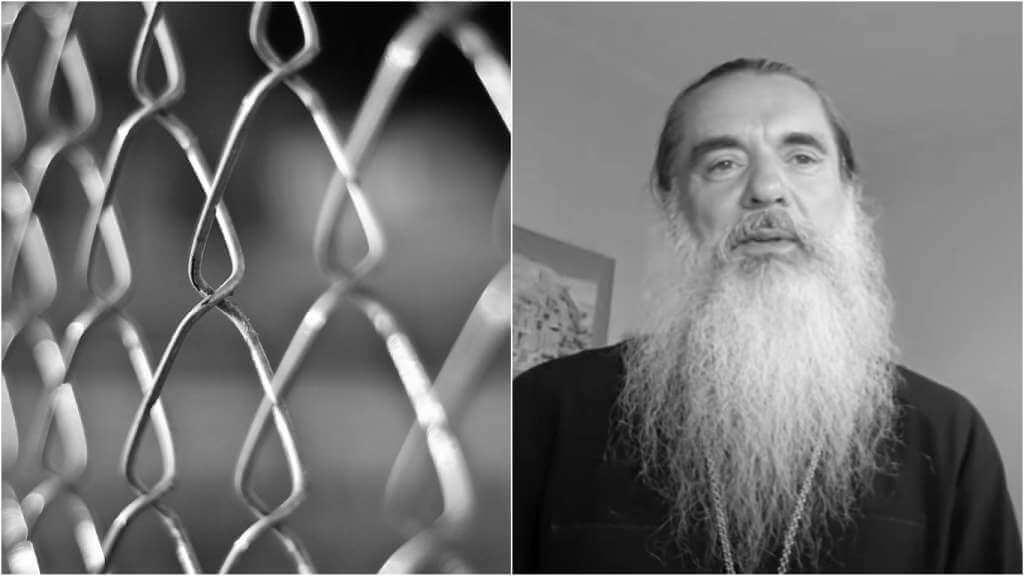 На фото изображена решетка (слева) и священник Александр (справа).