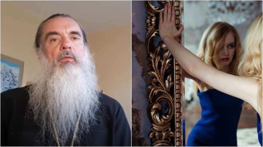 На фото священник Александр (слева) и девушка смотрит в зеркало (справа).