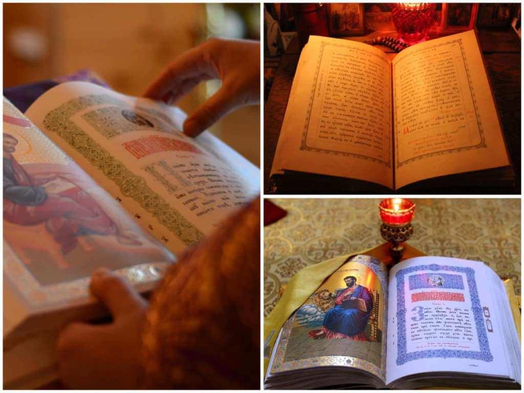 На фото изображены книги со священным писанием.