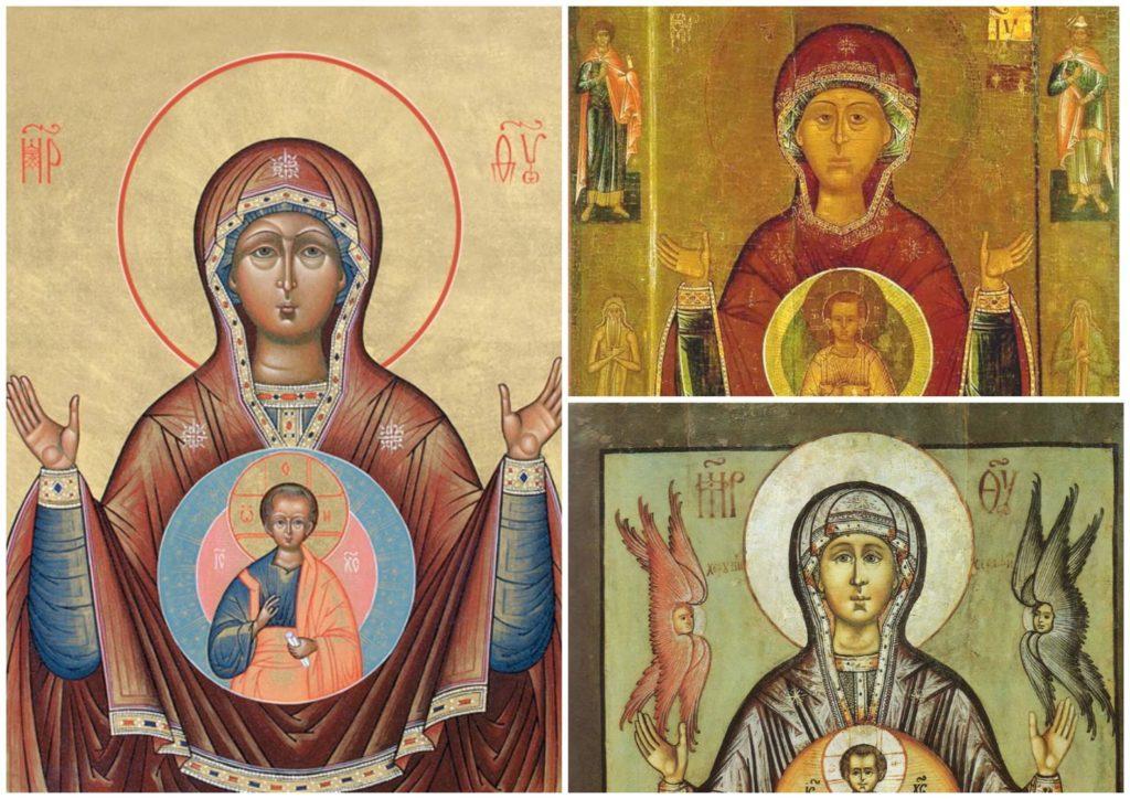 Фото иконы Знамение.