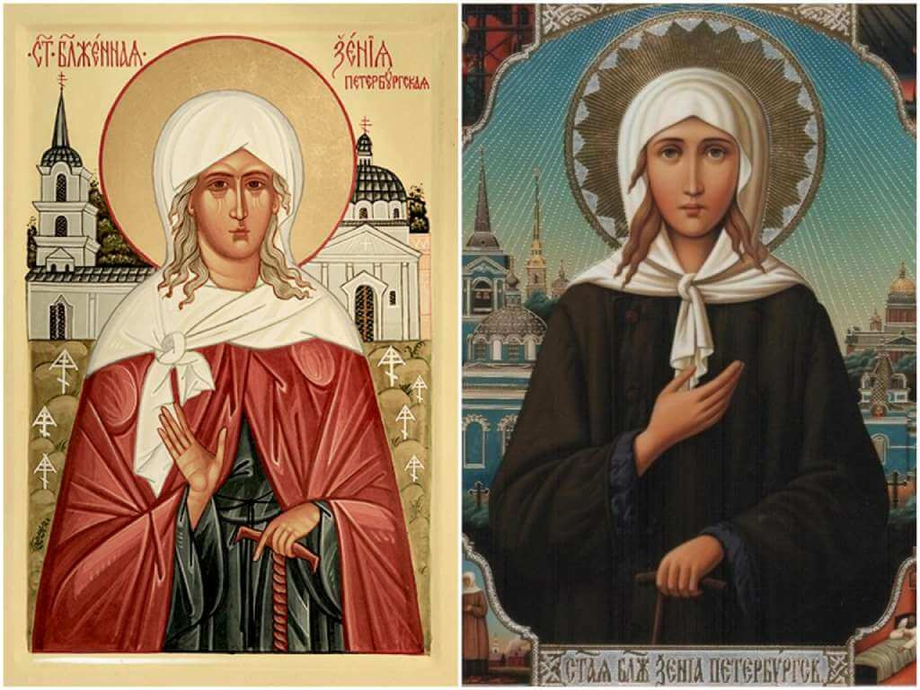 На фото икона Ксении Петербургской.