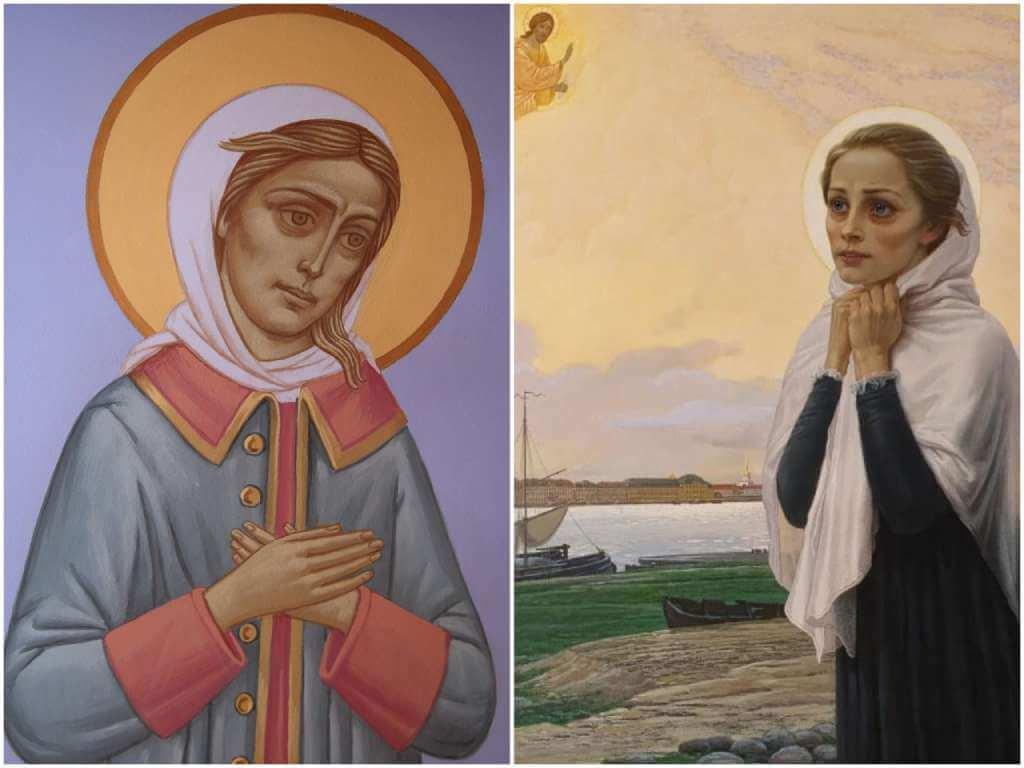 На фото изображена святая Ксения Петербургская.