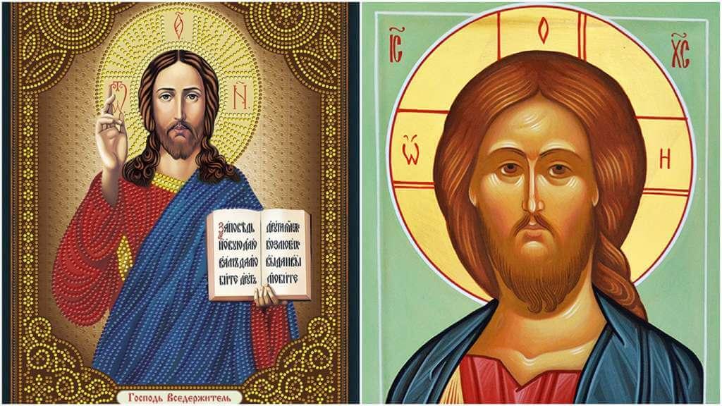 На фото изображены иконы Господу.