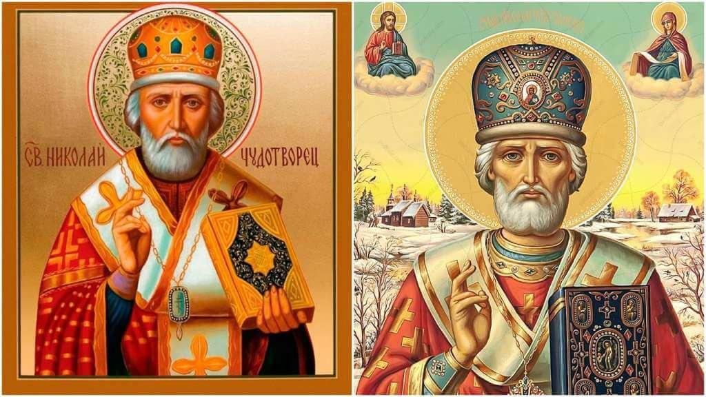 На фото изображены иконы Николаю Чудотворцу.