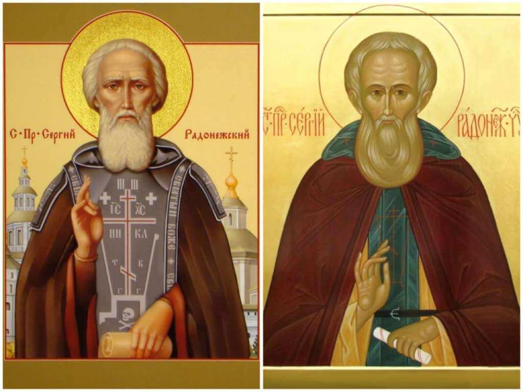 На фото икона Сергия Радонежского.