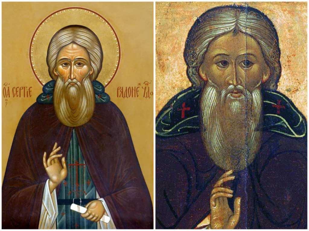 На фото изображена икона Сергия Радонежского.