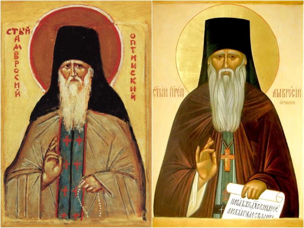 На фото иконы На фото Амвросию Оптинскому.