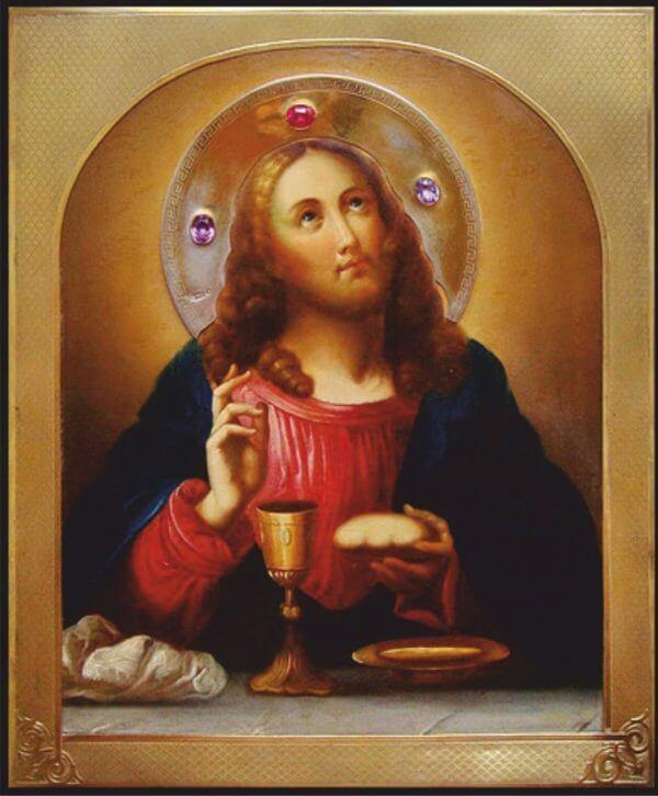 Икона христос с хлебом и вином.