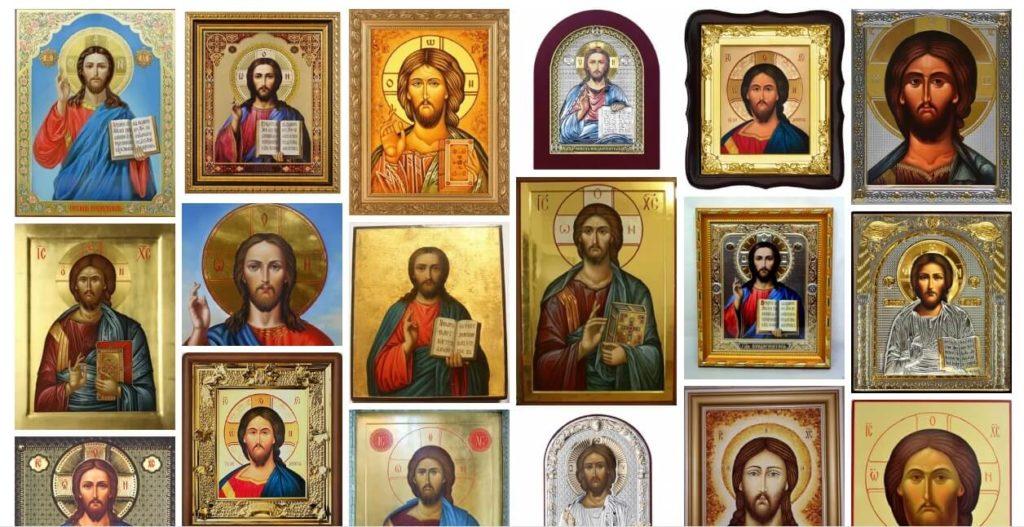 Иконы Иисуса Христа.