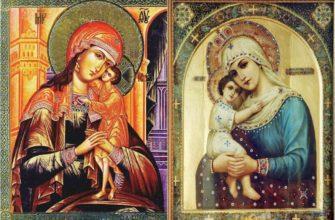 Икона Божией Матери «Взыскание погибших»-1