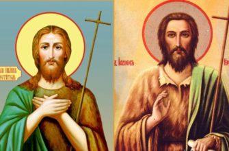 Икона Иоанну Крестителю. Варианты написания