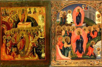 Икона Воскресение Христово кисти Симона Ушакова. Сошествие Иисуса Христа в ад