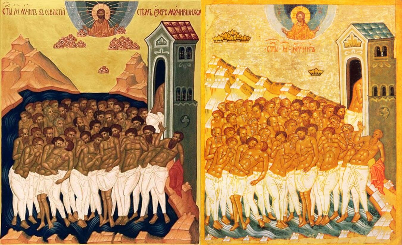 Икона сорока святым мученикам Севастийским. В чем помогает