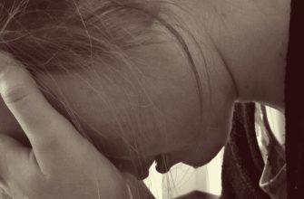 Девушка. Молитвы, чтобы забыть любимого человека