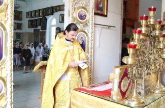 Священник в церкви. Что такое Сорокоуст о здравии